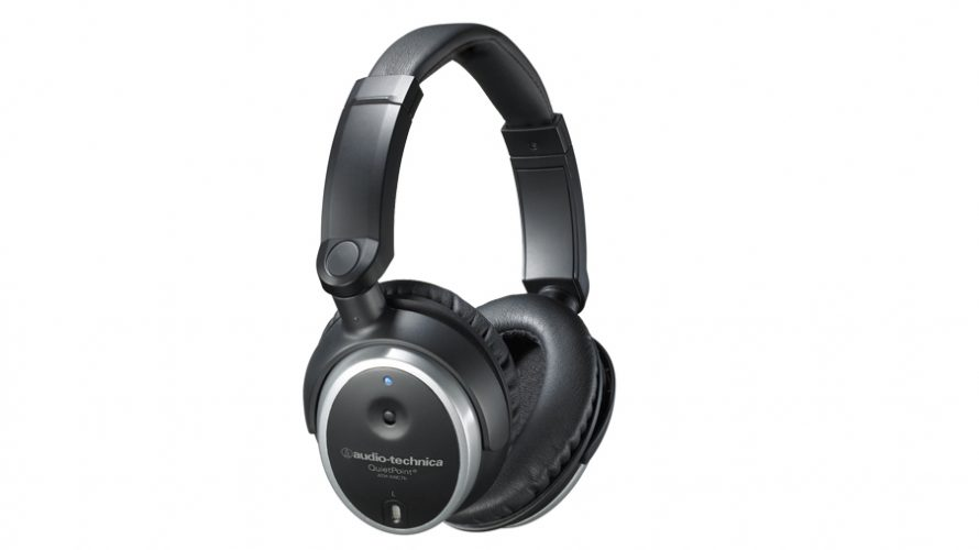 Audio Technica ATH-NC7b