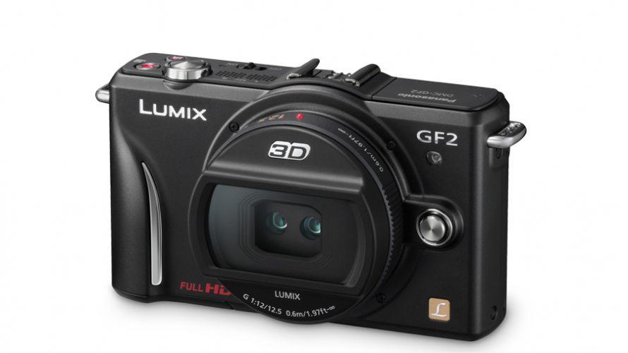 Panasonic Lumix G 12,5mm f/12
