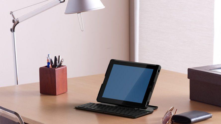 Beste iPad-tastatur til nå