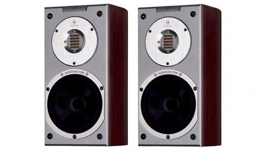 Audiovector S1 Avantgarde