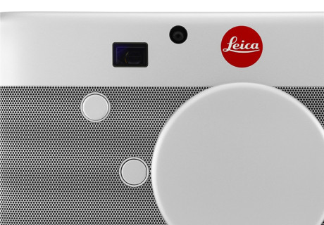 Leica RED product front cut