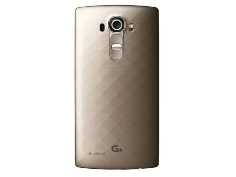 lg-g4-microsite-leak1.0