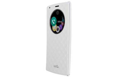 lg-g4-microsite-leak24.0