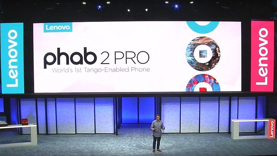 PHAB2 Pro med Googles Tango
