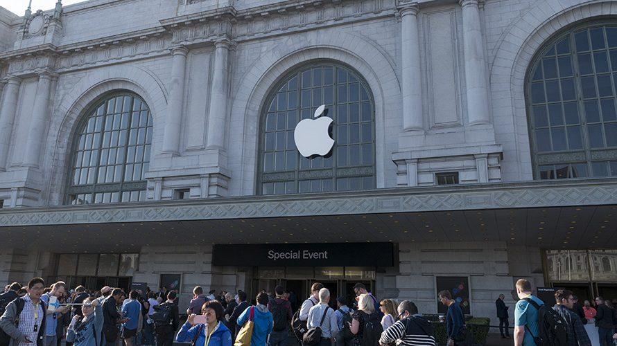 «Hands on» med iPhone 7 og Apple Watch Series 2