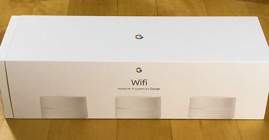Nå finnes Google Wifi i Norge