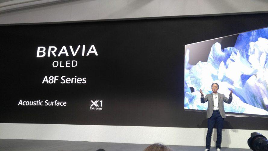 Bravia AF8: Ny OLED-serie fra Sony