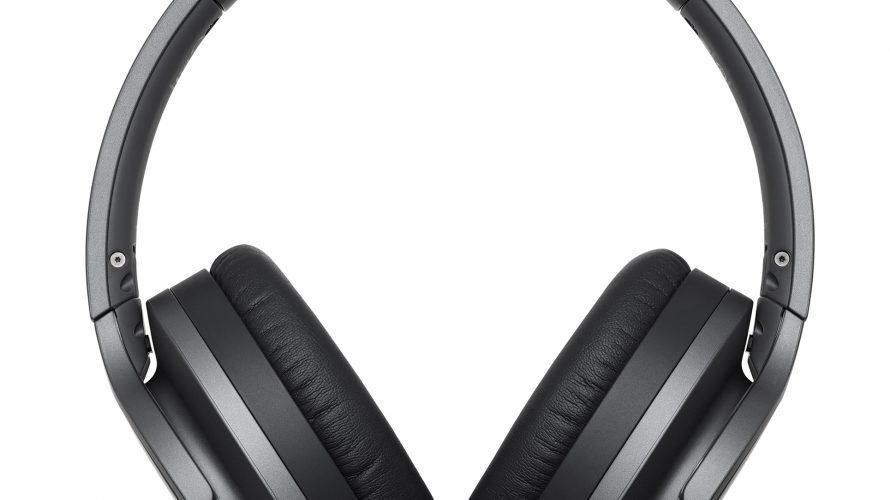 Audio-Technica fjerner støyen