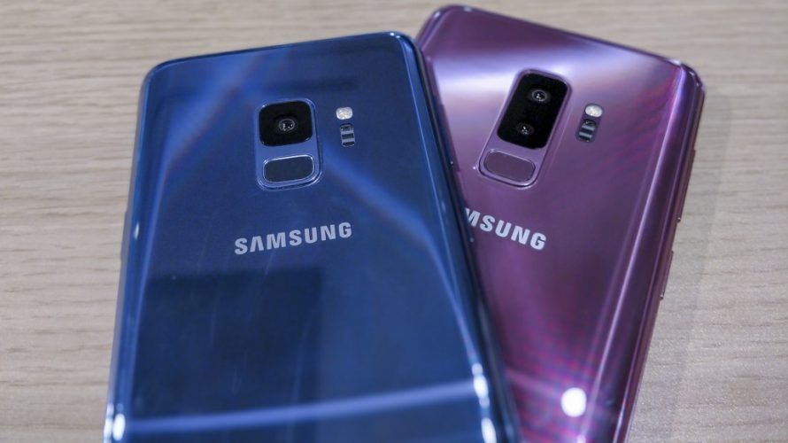 Galaxy S9 og S9+