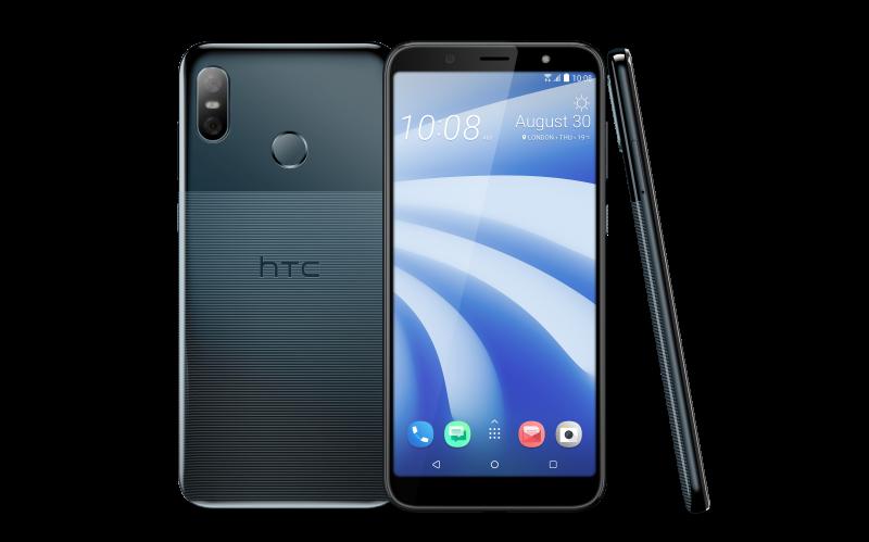 HTC lanserer U12 life