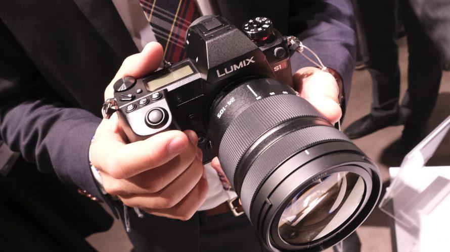 Se Panasonics fullformatkamera