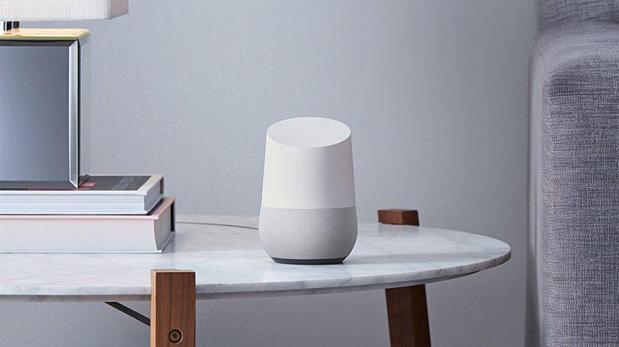 − Derfor blir Google Home det neste store