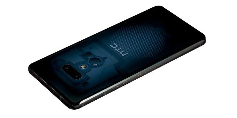 """HTC lanserer early access-versjonen av sin blokkjede-mobil """"Exodus 1"""""""