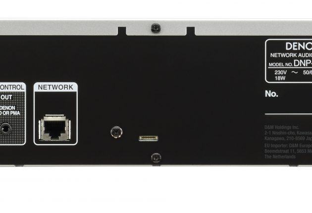 Denon DNP-800NE har de nødvendige inn- og utgangene, men man kan ikke bruke den fine DAC-en til andre signalkilder. Foto: Denon