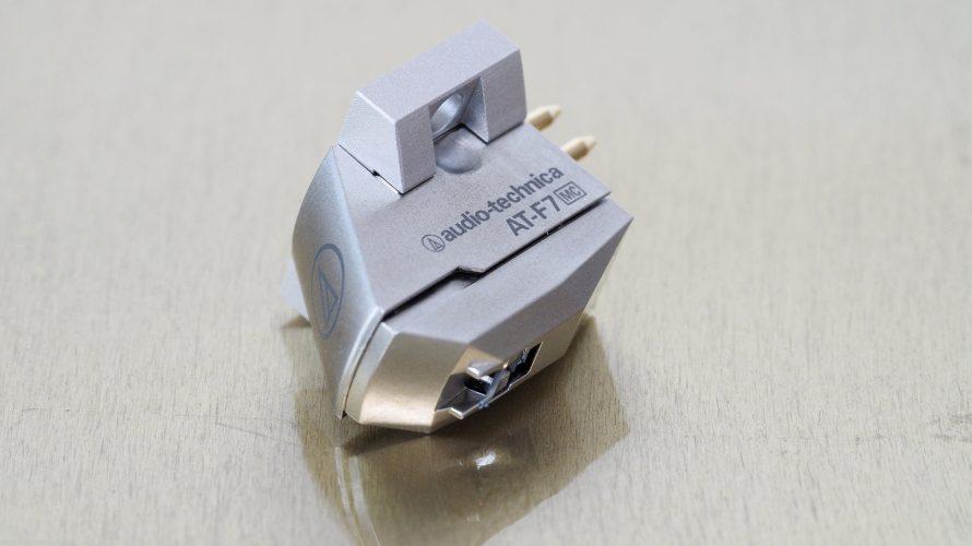 Audio-Technica AT-F7
