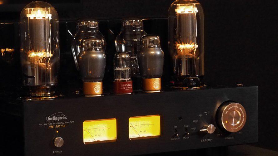 Line Magnetic Audio 805iA