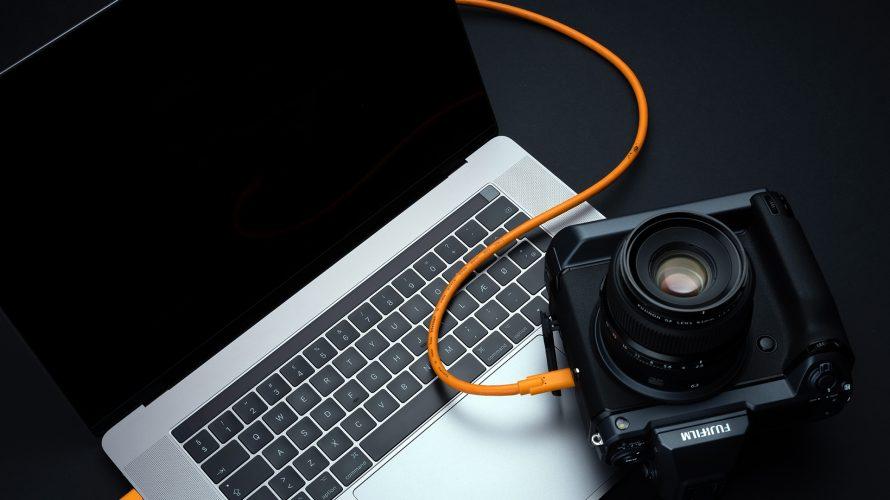 De første bildene fra Fujifilm GFX 100