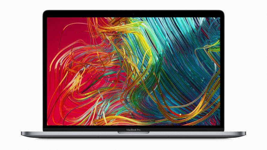 Nå kommer den raskeste MacBook Pro noen gang