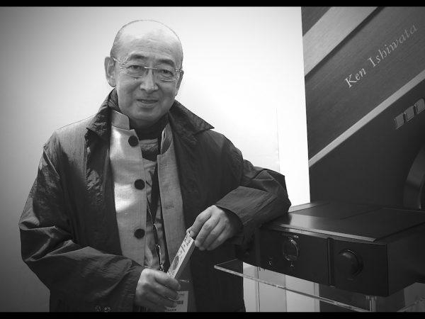 Ken Ishiwata 1947 - 2019