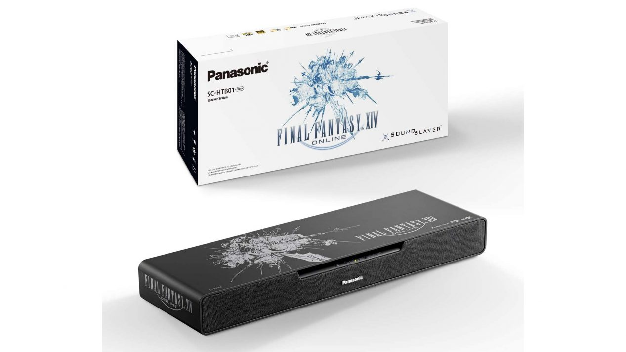 Panasonic SC-HTB01 SoundSlayer Final Fantasy