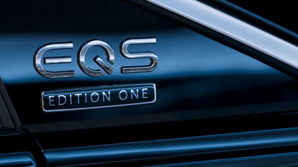 Mercedes EQS 12