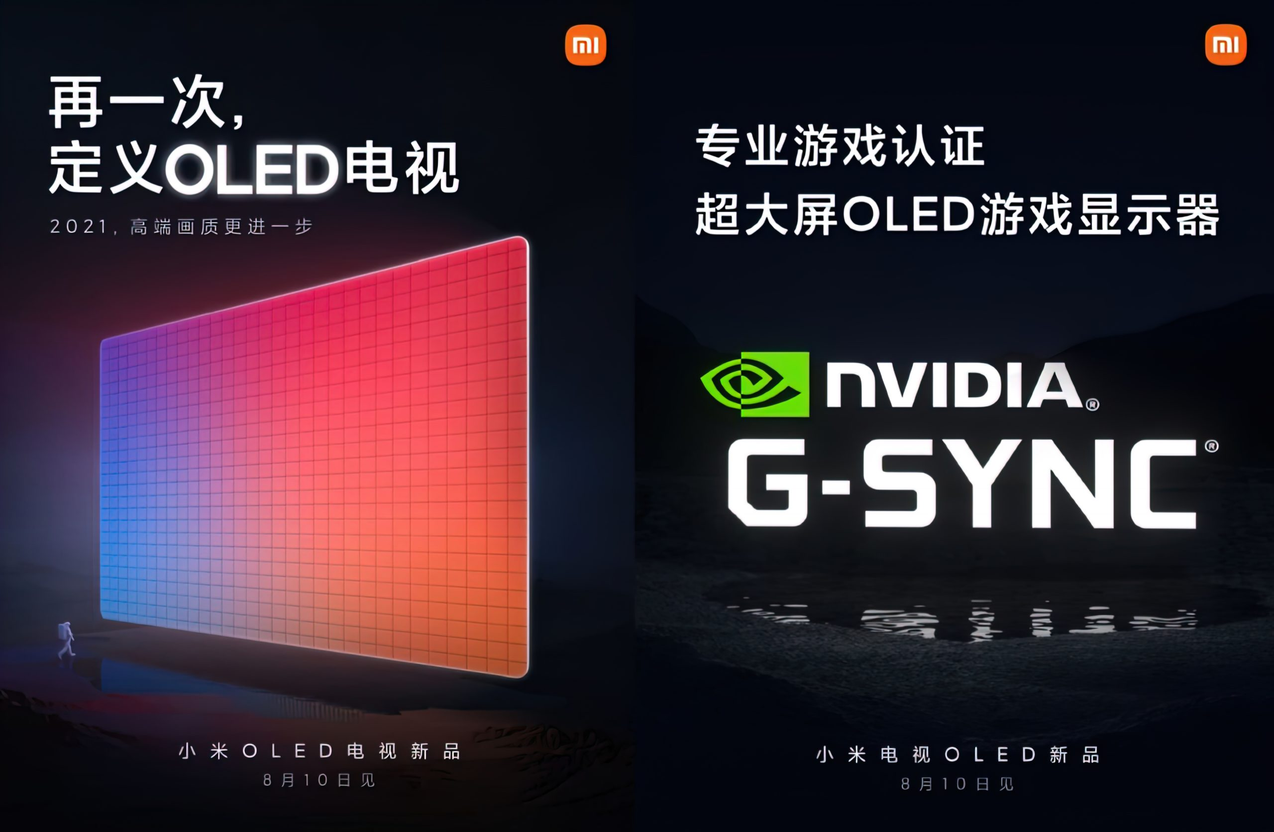 Xiaomi Mi OLED TV 2021 NVIDIA GSYNC